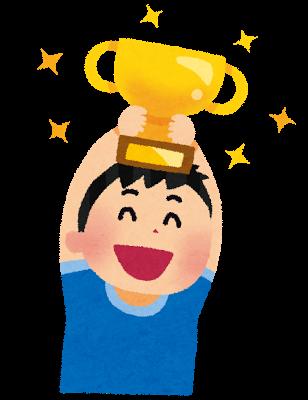 当会メンバー出演の「荻上チキ・Session-22」が第54回ギャラクシー大賞を受賞いたしました